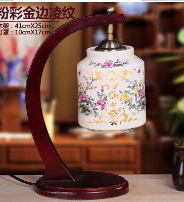 chinos Retro - Cerámica - Moderna Minimalista - Bombilla LED con el Salón Schlafzimmer creativas con cama lámpara 23: Amazon.es: Iluminación