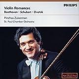 ヴァイオリン・ロマンス