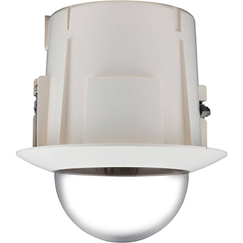 Samsung SHP-3701F Accessory PTZ In-ceiling flush mount