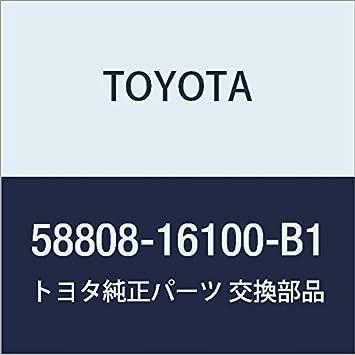 Toyota Genuine 58808-16100-B1 Shifting Hole Cover Sub Assembly