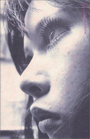 鈴木いづみコレクション〈4〉 SF集(2) 女と女の世の中