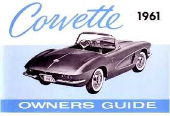 1975 Chevrolet Corvette Owners Manual User Guide Reference Operator Book Fuses