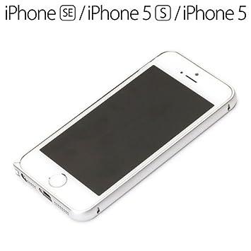 bb39518179 iPhoneSE/5s/5ケース Premium Style アルミニウムバンパー シルバー PG-I5EBP01SV