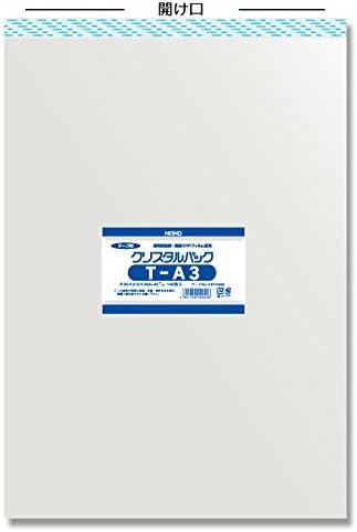 ヘイコー OPP袋 テープ付き クリスタルパック T A3 1000枚(100枚×10袋)