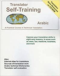 Translator Self-Training Arabic: A Practical Course in Technical Translation