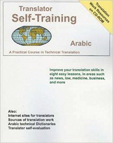 Translator Self Training Arabic (Translators Self-Training)