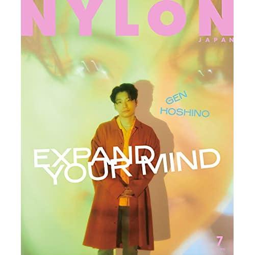 NYLON JAPAN 2021年 7月号 表紙画像