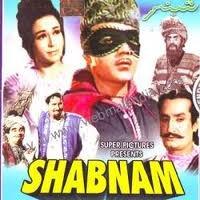 shabnam-b-w-year-1964-mehmood-helan-jeevan
