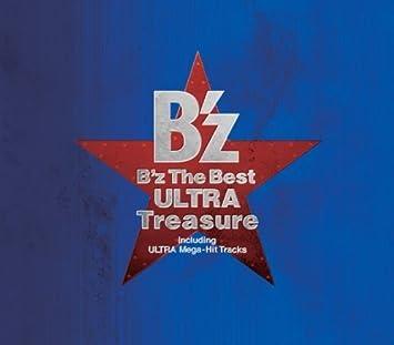 amazon b z the best ultra treasure b z j pop 音楽