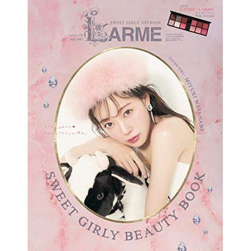 LARME 2019年9月号 付録