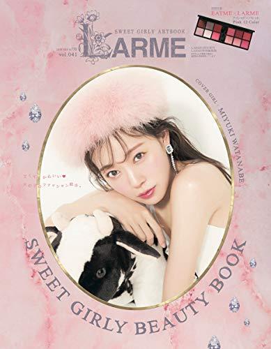 LARME 2019年9月号 画像 B