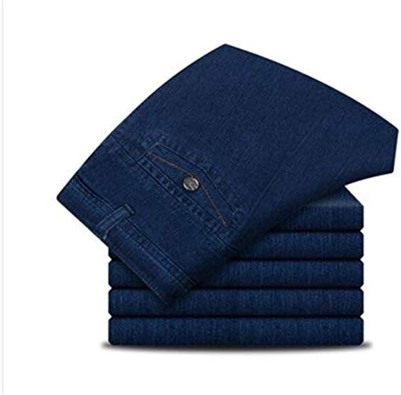 SUIWO Męskie Jeans Slim Fit Washed Jeans Business Jeans Classic Plus Size Baggy Straight Men Denim Pants Baumwolle Blau Arbeitshose (Farbe: Deep Blue, Größe: 32): Küche & Haushalt