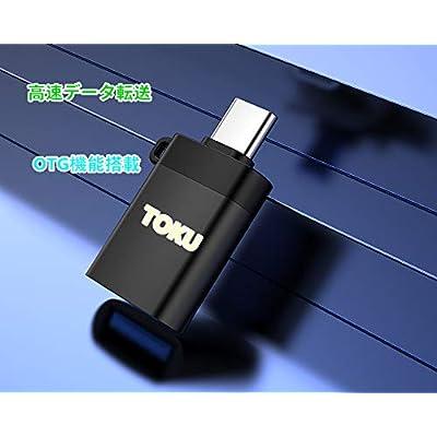 【2個セット】TOKU USB-C to USB 3.0 変換アダプタ 2個セット 送料込335円(167.5円/個)【8月8日まで】