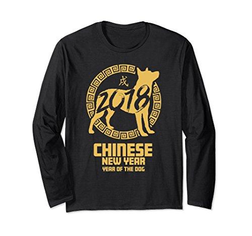 Dog New Black Tee T-shirt (Unisex Chinese New Year 2018 - Year Of The Dog Long Sleeve Shirt Large Black)