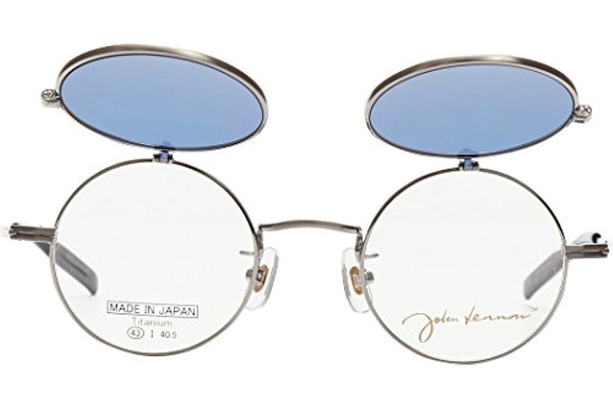 [해외] 존레논 안경 JL-1068-2-43 프레임