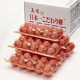 日本一こだわり卵 60個入り