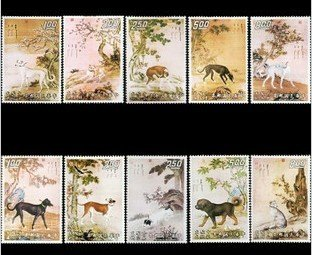 (Taiwan Stamps : 1971-72 Taiwan stamps TW S80 Scott 1740-9 Prized Dogs Painting Stamps - MNH, F-VF)