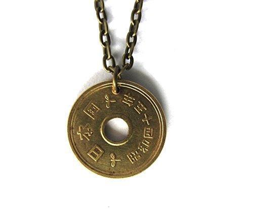 Amazon lucky japanese coin necklace authentic 5 yen good luck lucky japanese coin necklace authentic 5 yen good luck brass pendant aloadofball Gallery