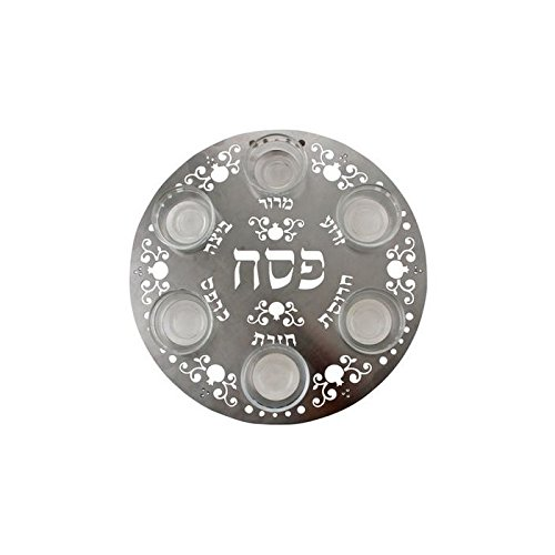 Passover Seder Plate with Pomegranate Laser Cuts
