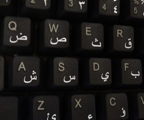 Amazon com arabic keyboard stickers with white lettering on transparent background 4keyboard office products