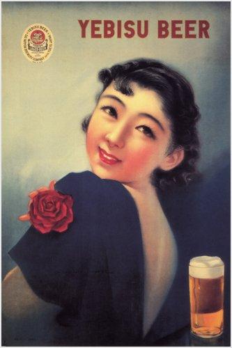 yebisu beer - 2