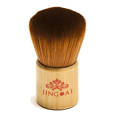 Kabuki Designer Makeup Brush - Jing Ai's Best