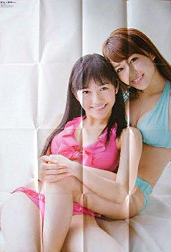 AKB48 大島優子 渡辺麻友 ポスター 週刊プレイボーイ A1サイズ
