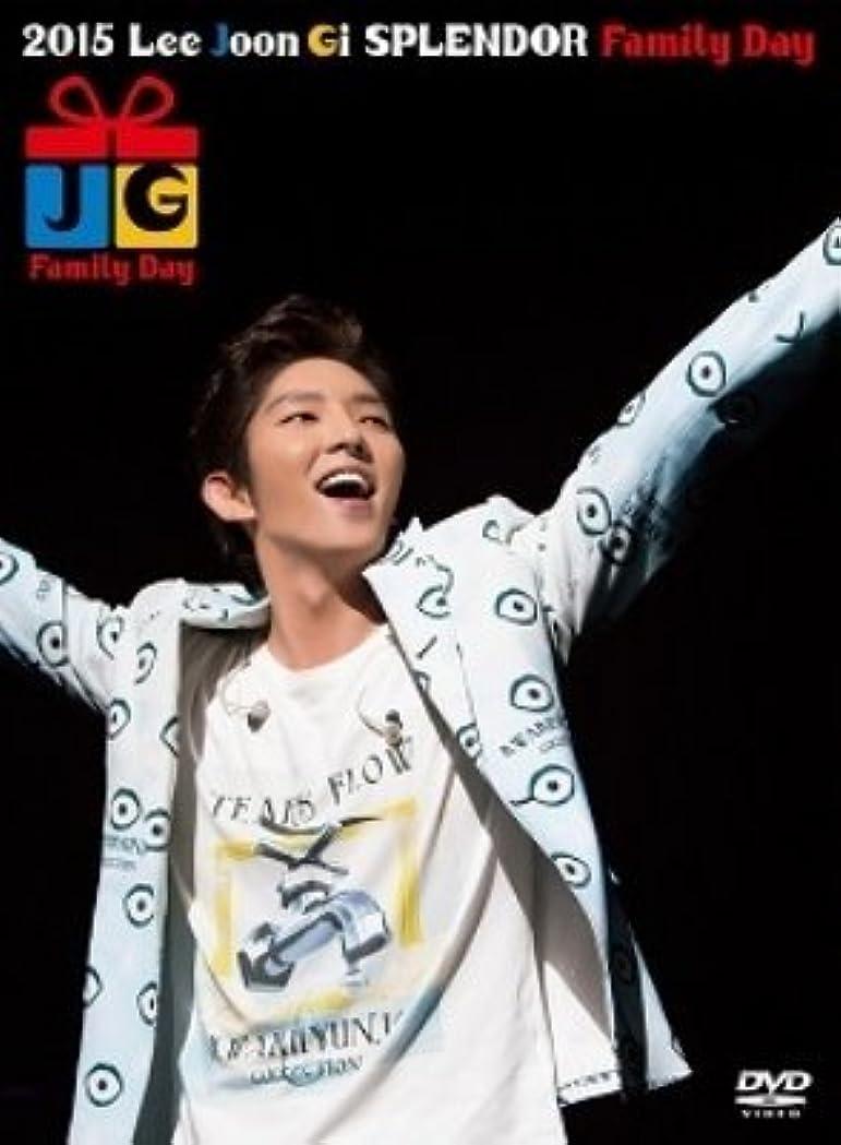 下に向けますフリンジ軽食2012 the 1st Concert Karasia in Seoul Live [DVD]