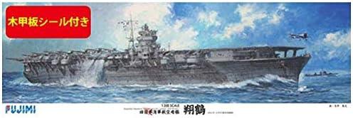 フジミ模型 1/350 艦船シリーズ SPOT 旧日本海軍航空母艦 翔鶴 木甲板シール付き プラモデル