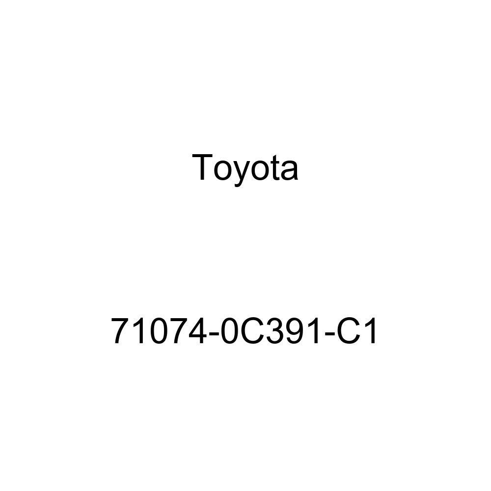 TOYOTA Genuine 71074-0C391-C1 Seat Back Cover