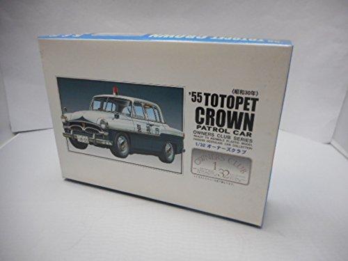 マイクロエース 1/32 オーナーズクラブシリーズ No.50 `55 トヨペット クラウン パトカーの商品画像