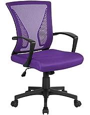 Yaheetech Kontorsstol skrivbordsstol ergonomisk svängbar stol chefsstol höjd justerbar sportstol nätstol blå