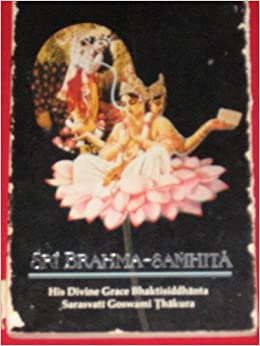 Samhita brahma pdf