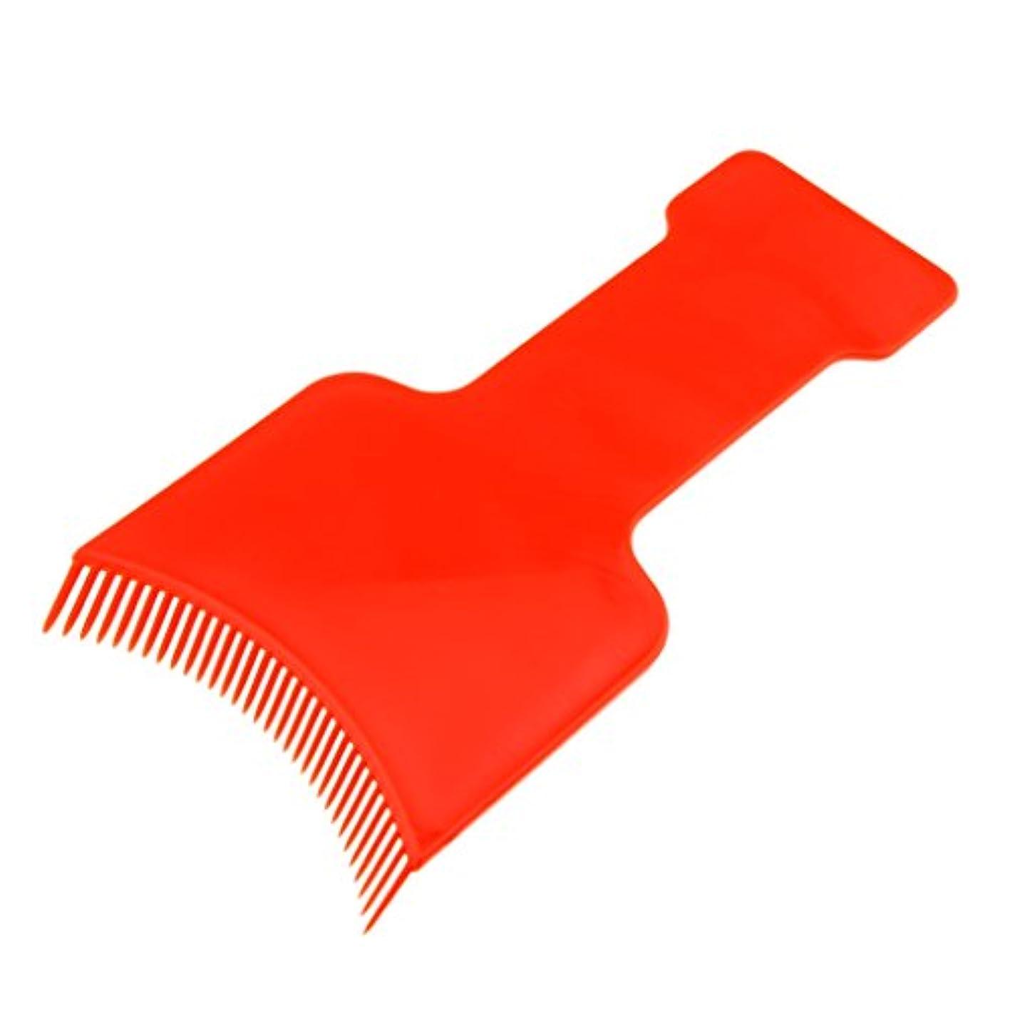 ビン注入しみHomyl 染色プレート  染色櫛 ヘアカラーボード ヘアカラー ボード ヘアカラーティントプレート サロン 美容 自宅用 便利