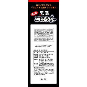 Yamamoto Chinese Medicine Pharmaceutical Black Bean Burdock Tea 5g × 18 Follicles