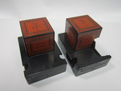Tefillin Covers - 34 Millimeter Black Bottom and Red Top Plastic Tefillin Boxes Set for Rashi Tefillin for Right Handend Old Style Very Hard to Find #A&h, Tefillin Not Included