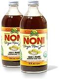Virgin Noni Juice - 100% Pure Organic Hawaiian Noni Juice - 2 Pack of 32oz Glass Bottles