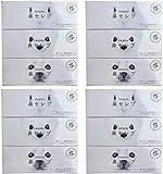 【まとめ買い】ネピア 鼻セレブティシュ 400枚(200組)×3コパック【×4個】