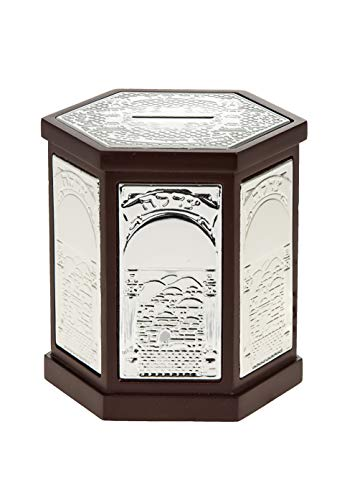 Wood-Silver-Plate-Hexagon-Tzedakah-Box-Jerusalem