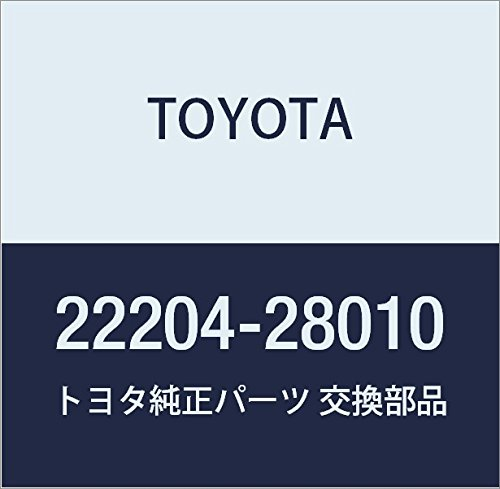 (10-16 Toyota Tundra 22204-28010 Air Flow Meter Module)