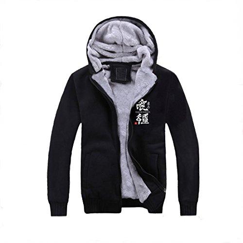 AnimeTown Tokyo Ghoul Cosplay Costume Zip Up Hoodie Outerwear Jacket (XL, Black)