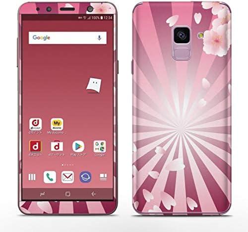igsticker Galaxy Feel2 SC-02L 専用スキンシール Galaxy Feel2用 全面スキンシール フル 背面 側面 正面 液晶 ステッカー 保護シール 005146