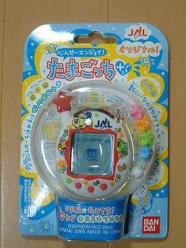 JAL Original! Enjoy over to Jin! Tamagotchi Plus (japan import)