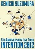 Kenichi Suzumura - Live Tour Intention 2012 Live BD (2DVDS) [Japan DVD] LABM-7113