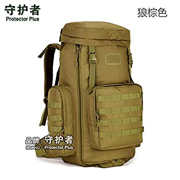 SQB backpacks outdoor 80L70L mountaineering bag waterproof large capacity military  fan tactical Backpack Travel Shoulder Bag b15e356650a67