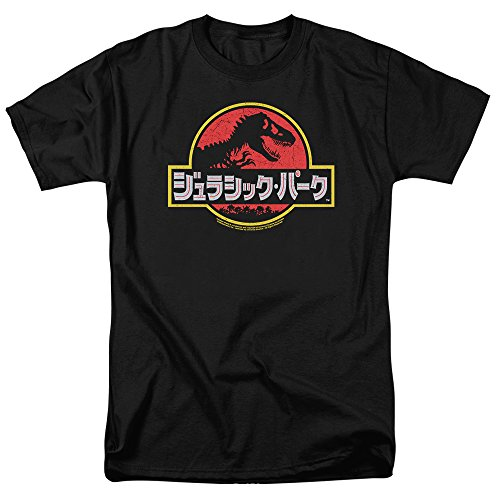Jurassic Park Kanji Logo T Rex T Shirt & Exclusive Stickers (Small)