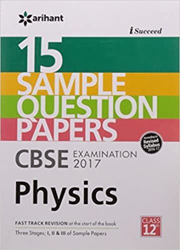 I-Succeed 15 Sample Question Papers CBSE Examination 2017 - Physics