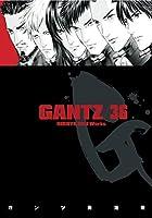 Gantz Volume 36 (英語) ペーパーバック