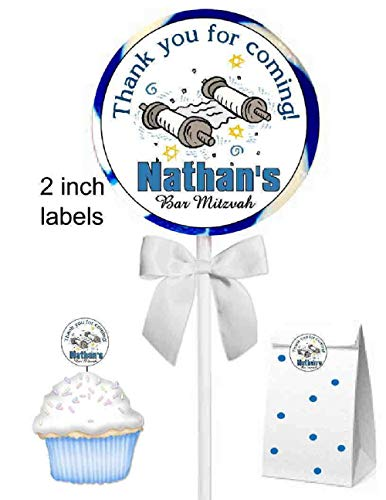 40ct Bar Mitzvah Party Favors Stickers Labels Personalized Party Supplies tokoexpressfavors ()