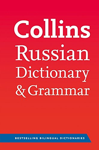 collins-russian-dictionary